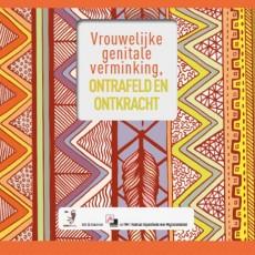 Nieuw educatief materiaal over VGV